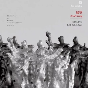 "Eslite Gallery presents ""Zhan Wang: The Invisible"" in Taipei"