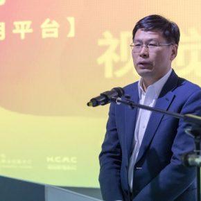 Zha Xianyou, Propaganda Minister of Tongzhou District, spoke at the opening ceremony