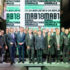 Group Photo of Honored Guests at MAB18