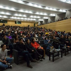 View of the lecture