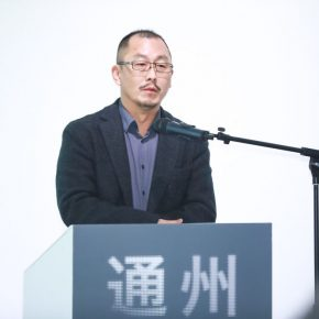 Wang Chuan, Project Leader and Director of the Planning and Development Department of the Central Academy of Fine Arts