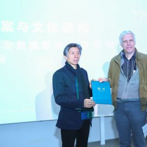 Fan Di'an issued the letter of appointment for Luc Van Gool, Chief Expert for CAFA Visual Art Innovation Institute