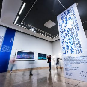 "Exhibition View of""Reconfirm The Future-Oriented Ink Art"""