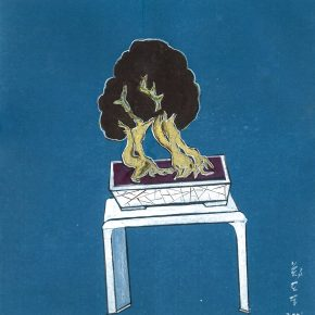 CHENG TSAI-TUNG, Bonsai, 2001; Ink and colour on paper, 46x40cm