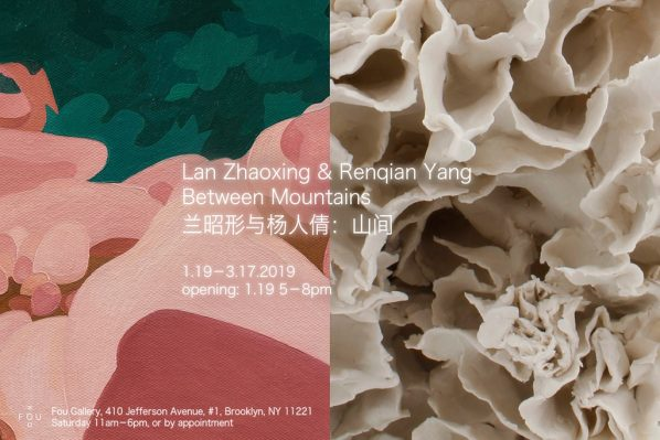 "Poster of Between Mountains 2 598x399 - Fou Gallery presents ""Lan Zhaoxing and Renqian Yang: Between Mountains"" in New York"