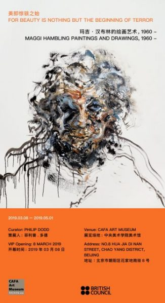 Poster of Maggi Hambling 1 326x598 - Maggi Hambling's first exhibition in China will be presented at CAFA Art Museum