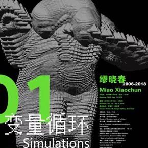 "OCT Art & Design Gallery presents ""01 Simulations: Miao Xiaochun 2006-2018"" in Shenzhen"