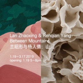 "Fou Gallery presents ""Lan Zhaoxing and Renqian Yang: Between Mountains"" in New York"