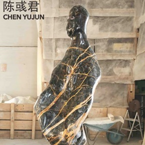 Rén Space presents Chen Yujun's latest solo exhibition in Shanghai