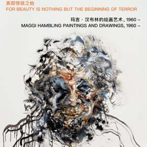 Maggi Hambling's first exhibition in China will be presented at CAFA Art Museum