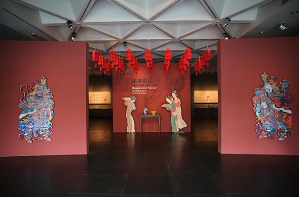 "00 featured image 2 - Beijing Fine Art Academy presents ""Elegance & Savour: Life, Wisdom and Art in Chinese Culture"""