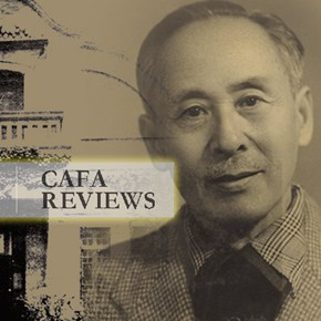 Who was Zheng Jin? —The Predecessor of the Central Academy of Fine Arts and the Improvements of the Chinese Art Education System