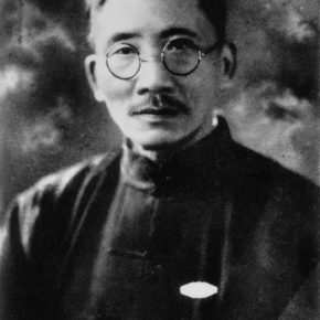 Portrait of Cai Yuanpei (1868-1940)