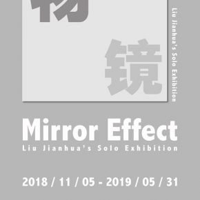"""01 Poster of Mirror Effect Liu Jianhuas Solo Exhibition 290x290 - Visiting an Exhibition on Broken Glass: Liu Jianhua's """"Mirror Effect"""" opens up a new experience for visitors"""