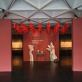 "Beijing Fine Art Academy presents ""Elegance & Savour: Life, Wisdom and Art in Chinese Culture"""