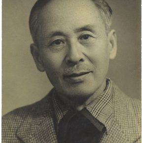 Portrait of Zheng Jin in His Senior Years