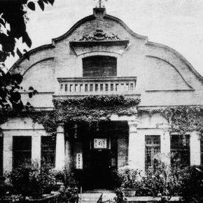 The Front Door of Grand Hall, National Beijing Art School