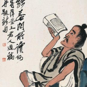 Qi Baishi, Reading; Ink and color on paper, 110.5cm×45cm; Collection of Beijing Fine Art Academy