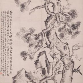 Li Shan, Three Friends of Winter, Qing Dynasty; Ink on paper, 179cm×95cm; Collection of Beijing Fine Art Academy