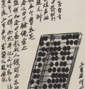 Qi Baishi, Making a Fortune, 1927; Ink on paper, 104cm×47cm; Collection of Beijing Fine Art