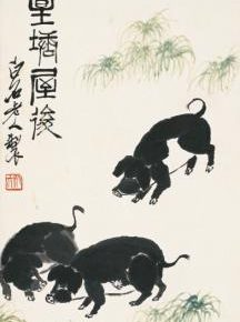 Qi Baishi, Pig in Album of Paintings for Chinese Horoscope Animals, 1940; Ink and color on paper, 67cm×34cm; Collection of Beijing Fine Art