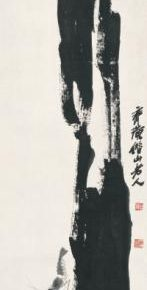 Qi Baishi, Kingfisher and Prawn; Ink and color on paper, 122 cm×33.5cm; Collection of Beijing Fine Art