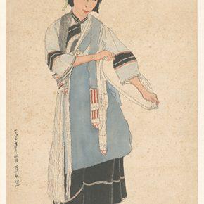 Li Hu, A Sani Girl, 1956