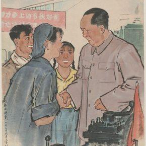 Li Hu, Happy Moments, 1958