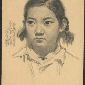 Li Hu, Portrait of Li Rong, 1968