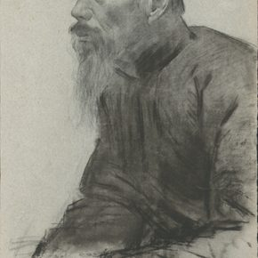 Li Hu, The Bust of an Old Man, 1962