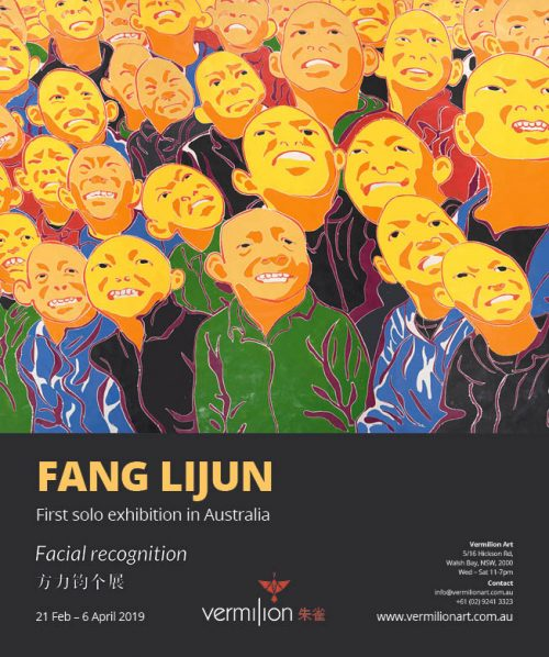 "Poster of Fang Lijun Facial Recognition 500x598 - Vermilion Art presents ""Fang Lijun: Facial Recognition"" in Australia"