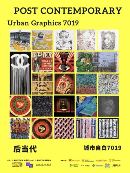"""Poster of Post Contemporary 449x598 - MoCA Shanghai presents """"Post Contemporary—Urban Graphic 7019"""""""