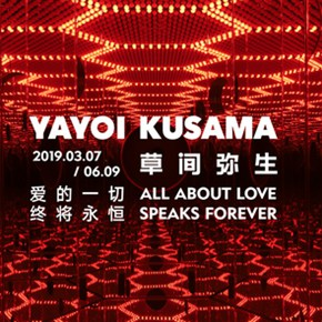 "Fosun Foundation announces ""Yayoi Kusama: All About Love Speaks Forever"" opening on March 7"