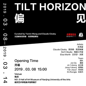 "AMNUA presents the group exhibition ""Tilt Horizon"" in Nanjing"