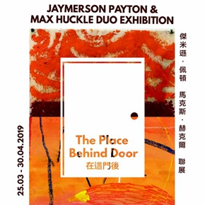 """Leo Gallery Hong Kong presents """"The Place Behind Door"""" feturing works by Jaymerson Payton and Max Huckle"""
