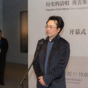 Artist Zhou Jirong addressed