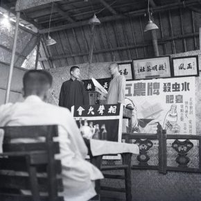 6.In 1949, Crosstalk Performances at Qiming Tea House at Shichahai, Beijing. 45.2×46cm