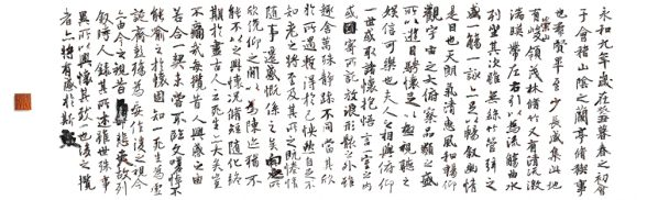 4 598x182 - Chen Haoyang—A Film Director Without a Background in Contemporary Art Cannot Make a Decent Art Film Director?