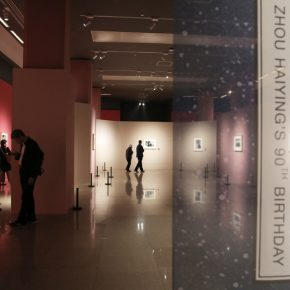 Exhibition View of Moments of Memory