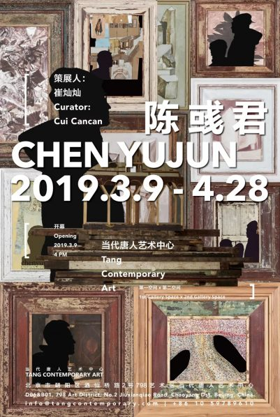 "Poster of Chen Yujun.webp  401x598 - Tang Contemporary Art presents ""Chen Yujun"" in Beijing"