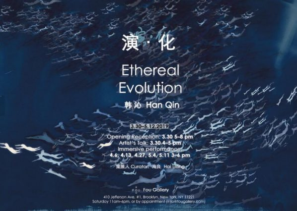 "Poster of ETHEREAL EVOLUTION 598x426 - Fou Gallery announces Han Qin's solo exhibition ""Ethereal Evolution"" to be presented in New York"