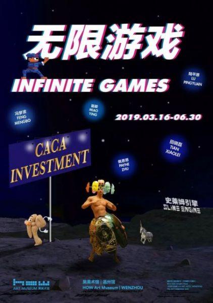 "Poster of Infinite Games HOW Art Museum 422x598 - HOW Art Museum announces ""Infinite Games"" opening on March 16"