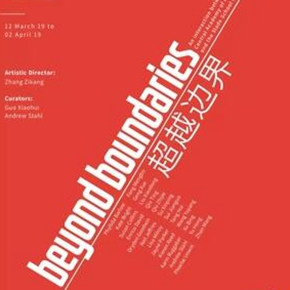 """""""Beyond Boundaries"""" features dynamic art practices from CAFA and the Slade School of Fine Art in London"""