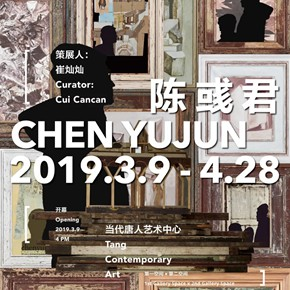 "Tang Contemporary Art presents ""Chen Yujun"" in Beijing"