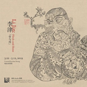 "INK Studio presents ""Flesh and Bone: Li Jin Solo Exhibition"""