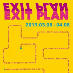 "SNAP presents ""EXIT PLAN"" featuring 29 contemporary artists and art collectives in Shanghai"