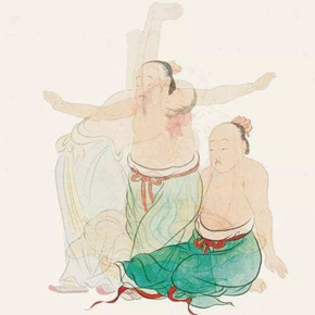 Wu Yi: Diagram of Cultivating Perfection—the Human Body as the Universe