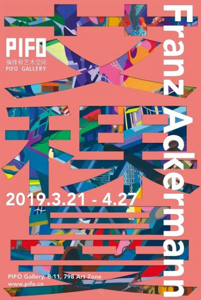 franz ackermann poster 401x598 - PIFO Gallery presents German contemporary artist Franz Ackermann's first solo exhibition in mainland China
