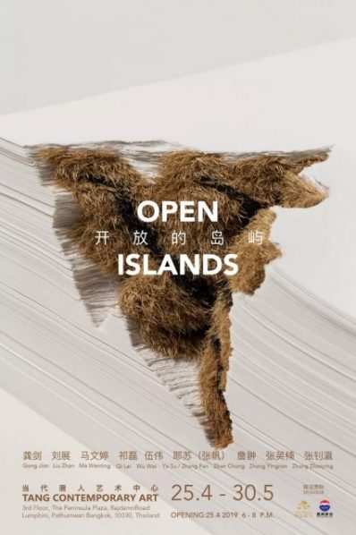 "00 Poster 2 398x598 - Tang Contemporary Art presents the group exhibition ""Open Islands"" in Bangkok"
