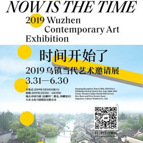 "00 Poster 290x290 - ""Now Is the Time: 2019 Wuzhen Contemporary Art Exhibition"" was unveiled"